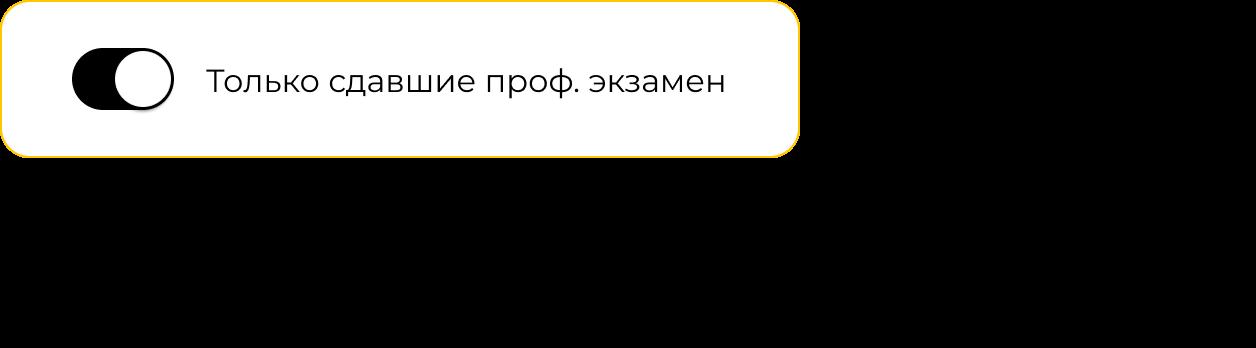 check exam
